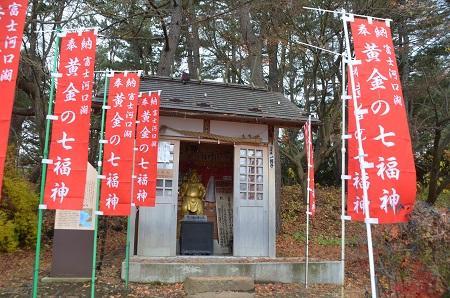 20141130河口湖黄金の七福神巡り36