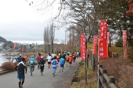 20141130河口湖黄金の七福神巡り35