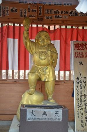 20141130河口湖黄金の七福神巡り31