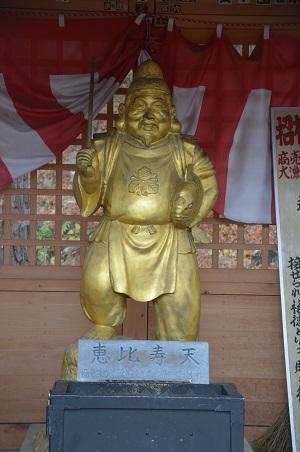 20141130河口湖黄金の七福神巡り38