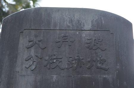 20141207大丹波分校16