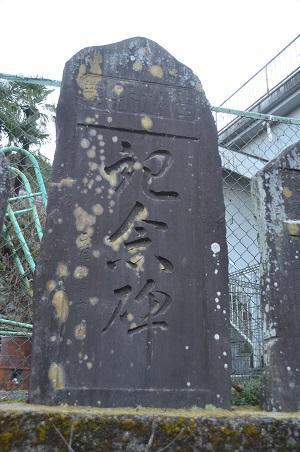 20141207大丹波分校14