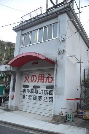 20141207大丹波分校21