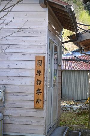20141207日原小学校02