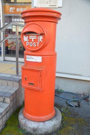 20141207奥多摩丸ポスト04