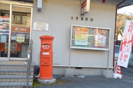 20141207奥多摩丸ポスト02