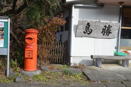 20141207奥多摩丸ポスト25