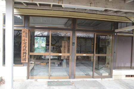 20141207小河内小学校22
