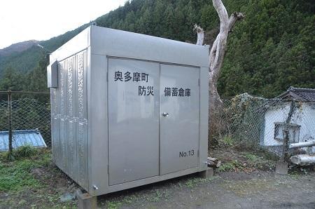 0141207小菅分校07