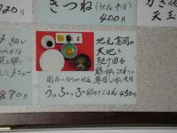 莨企ヲ吩ソ晉鴬蝣エ+090_convert_20101023232252