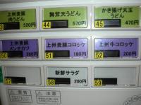 莨企ヲ吩ソ晉鴬蝣エ+092_convert_20101023233315