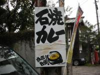 鄙シ縲・コサ邱偵��隱慕函莨・016_convert_20101103001915