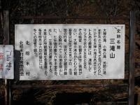 繧ソ繝ウ繝・Β繝・・+060_convert_20101124092348