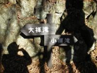 繧ソ繝ウ繝・Β繝・・+080_convert_20101124092736