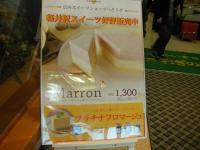 縺翫℃縺ョ繧・��菴蝉ケ・003_convert_20101129133513