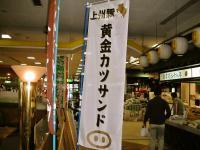 縺翫℃縺ョ繧・��菴蝉ケ・006_convert_20101129173537