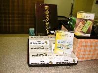 縺翫℃縺ョ繧・��菴蝉ケ・025_convert_20101129140707