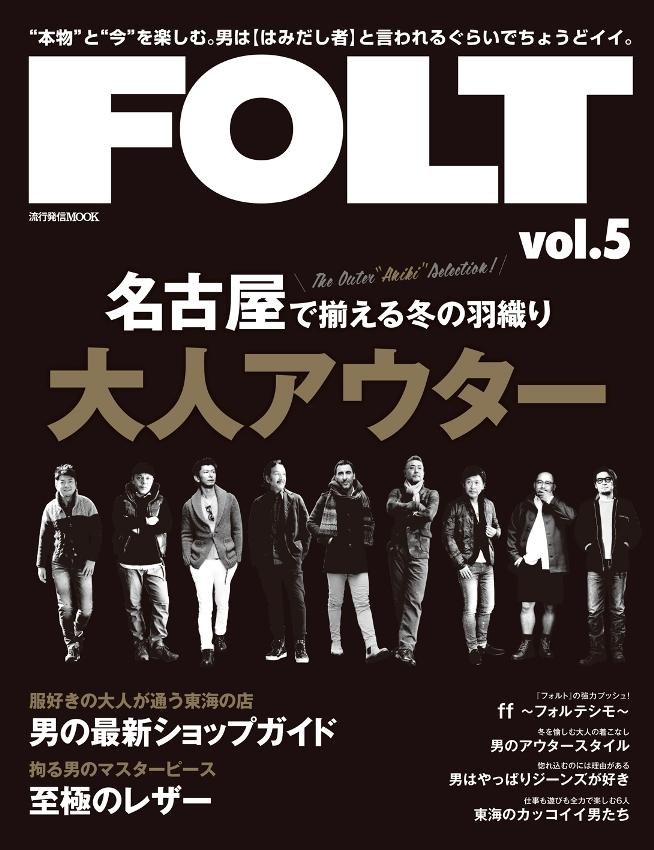 FLT05_表紙