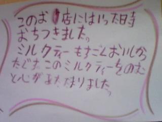 101114_1331_02.jpg
