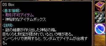 RedStone 11.05.26[00]