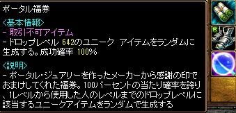 RedStone 11.05.26[01]