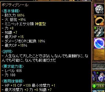 RedStone 11.05.26[02]