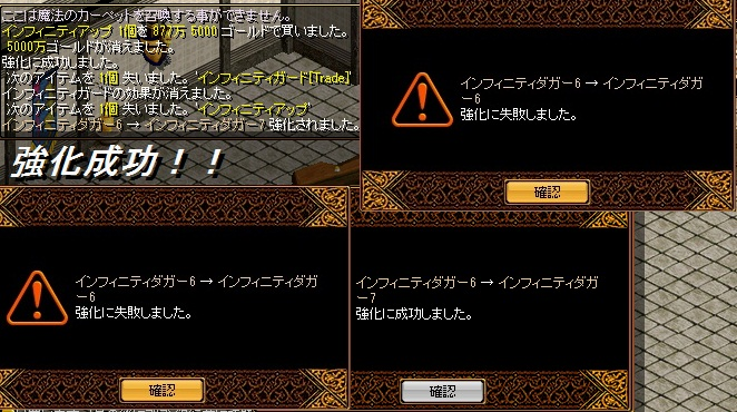 RedStone 11.06.01[02]