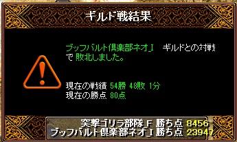 RedStone 11.06.01[04]