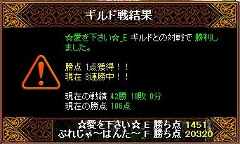 RedStone 11.06.07[01]