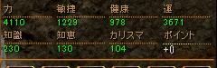 RedStone 11.06.03[02]