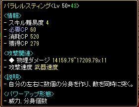 RedStone 11.06.08[11]