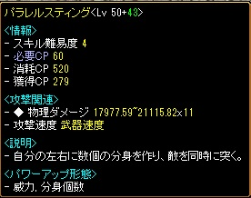 RedStone 11.06.08[12]