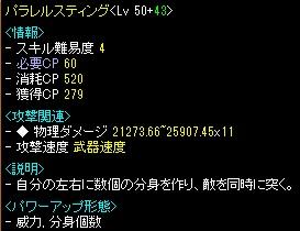 RedStone 11.06.08[13]