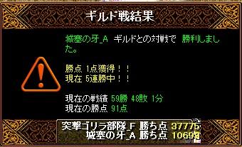 RedStone 11.06.13[00]