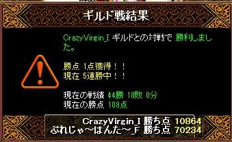 RedStone 11.06.14[02]