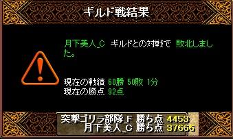 RedStone 11.06.20[03]