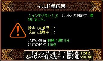 RedStone 11.06.23[02]