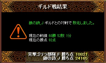 RedStone 11.06.28[00]