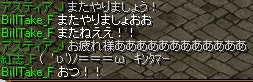 RedStone 11.06.28[01]