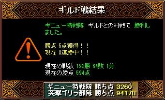 RedStone 11.07.04[03]