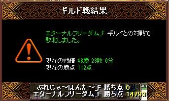 RedStone 11.07.12[00]