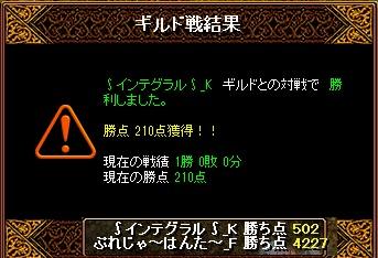 RedStone 11.07.24[00]