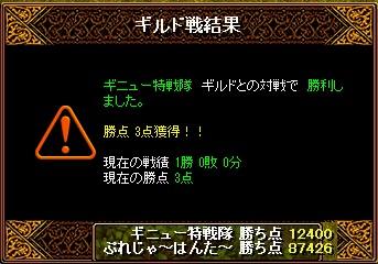 RedStone 11.07.31[00]