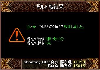 RedStone 11.08.07[01]