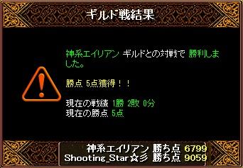 RedStone 11.08.09[00]