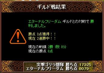 RedStone 11.08.10[00]