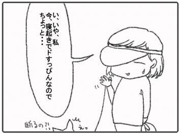 130-4.jpg