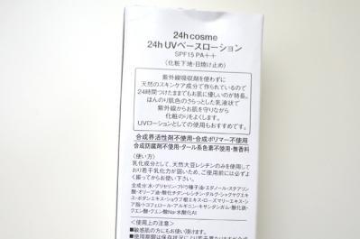 P1010294-2.jpg