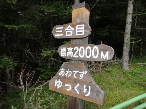 20110911-05.jpg