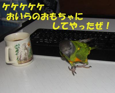 2_キーボード